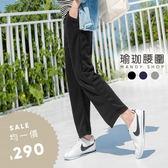 *蔓蒂小舖孕婦裝【M2809】*台灣製.基本款顯瘦七分直筒褲.瑜珈腰圍