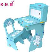 【kikimmy】兒童升降成長學習桌椅組-天空藍(BJ0029B)