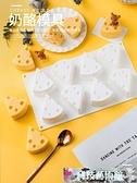 烘焙模具網紅奶酪硅膠模具貓和老鼠芝士乳酪自制慕斯布丁巧克力蛋糕甜品做 交換禮物