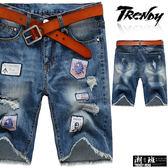 『潮段班』【SD033312】微刷破繡標布貼設計後口袋刷白牛仔短褲 五分褲 膝上褲