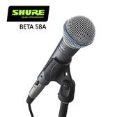 SHURE BETA 58A動圈式人聲麥克風-原廠公司貨