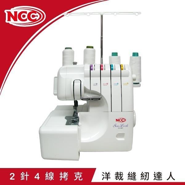【南紡購物中心】喜佳【NCC】CC-5801 Sew Lock萬用拷克機