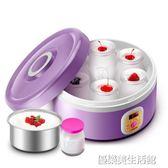 SNJ-M10酸奶機家用全自動玻璃內膽分杯不銹鋼米酒機納豆 igo