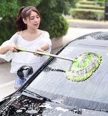 車刷子 洗車拖把專用車刷泡沫毛刷子伸縮式清洗不傷汽車擦車工具除塵撣子 YXS 歌莉婭