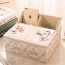 歐式布藝多功能抽紙盒收納盒客廳餐廳紙巾抽收納盒家用遙控器