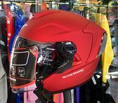 ZUVER安全帽,ST002,素/消光紅