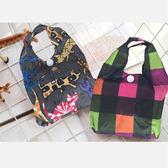 購物袋【HOC017】收納環保購物袋 收納女