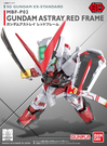 鋼彈模型 BB戰士 SD EX-STANDARD 007 紅色異端 TOYeGO 玩具e哥
