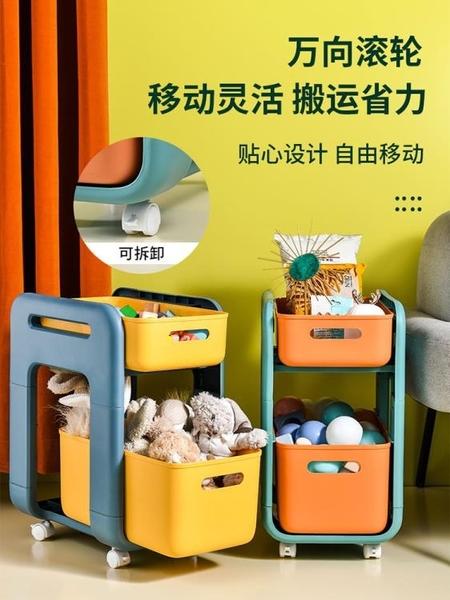 家用兒童玩具收納箱抽屜式滑輪整理盒高窄型零食儲物筐置物架神器ATF 格蘭小鋪