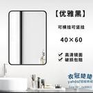 浴室鏡 衛生間鏡子免打孔粘貼化妝鏡洗手間...