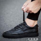 平底板鞋男士休閒皮鞋韓版潮流百搭棉鞋男鞋小黑潮鞋 小艾時尚