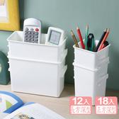 《真心良品》多多倫萬用分類收納盒(正方深型+長方深型)30入