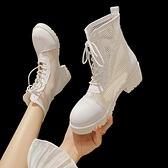 馬丁靴女英倫風夏季薄款短靴網紗網靴百搭透氣粗跟鏤空涼鞋瘦瘦靴 【端午節特惠】