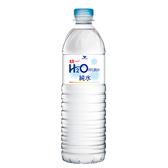 統一 H2O純水 600ml