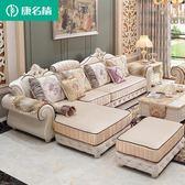 沙發 歐式布藝沙發組合實木雕花簡歐轉角沙發大小戶型客廳整裝L型沙發