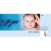 媽媽寶寶的幸福時光 (4CD)