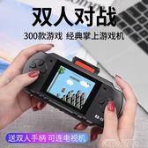 熱銷迷你PSP掌上小遊戲機掌機兒童CF童年懷舊款老式電視手柄街機復古經典