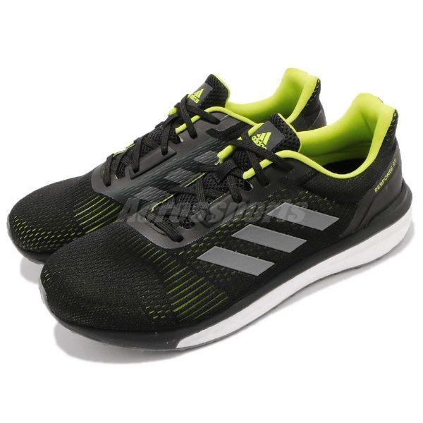 【六折特賣】adidas 慢跑鞋 Response ST M 黑 綠 BOOST中底 運動鞋 男鞋【PUMP306】 CG4004