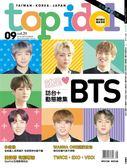 Top idol 第29期/2018 (BTS防彈少年團)
