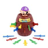 海盜桶 插插樂 插劍桶 小刀插桶 海盜叔叔 嚇一跳 危機一發 益智桌遊 玩具 0094