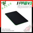 [ PCPARTY ] 雷蛇 Razer Gigantus V2 巨甲蟲 電競 布質 滑鼠墊 M