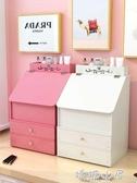 防塵桌面化妝品收納盒簡約帶鏡子梳妝臺護膚品儲物盒抽屜式化妝盒  嬌糖小屋