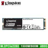 金士頓 SA1000M8/480G M.2 固態硬碟