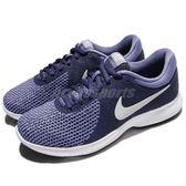 Nike 慢跑鞋 Wmns Revolution 4 藍 白 低筒 4代 路跑 運動鞋 女鞋【PUMP306】 908999-401