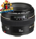 【24期0利率】平輸貨 CANON EF 50mm f1.4 USM 保固一年