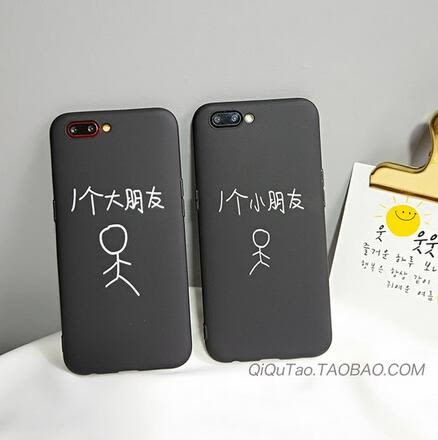 【SZ14】iPhone7 plus手機殼 一個小朋友 矽膠軟殼 iPhone6手機 iPhone6s plus手機殼