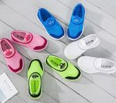 小白鞋男童女童鞋子夏季休閒白色網面兒童運動鞋透氣寶寶網鞋小白鞋【店慶優惠限時八折】