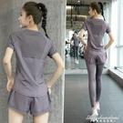 瑜伽服女夏季薄款網紅時尚性感健身房速幹跑步專業高端運動套裝女 黛尼時尚精品