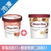 哈根達斯 草莓+夏威夷果仁品脫限定組【愛買冷凍】