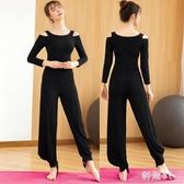 瑜伽服套裝 健身女舞蹈服成人套裝新款形體衣寬鬆現代舞練功服 LJ2299『科炫3C』