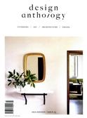 design anthology 第23期