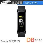 三星 Samsung Galaxy Fit2 藍牙智慧手環(R220)(6期0利率)-送SanDisk 32GB MicroSD