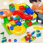 兼容積木玩具男孩子3-6周歲益智4滑道大顆粒拼裝5歲女7-8 莎拉嘿呦