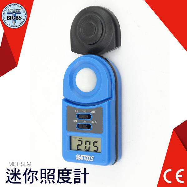 利器五金 照明儀器 測量器 流明 照明 亮度計 測光表 測光儀 亮度器 Lux 亮度測試 數位式照度計