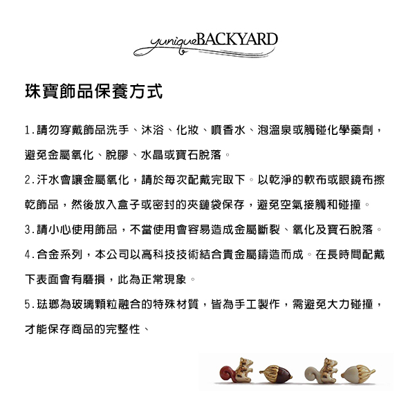 yunique Backyard 愛戀火鶴(無花)戒指