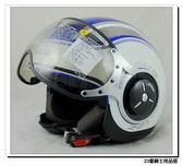 【ZEUS 瑞獅  ZS 218 SS6  海藍/白 安全帽 飛行帽】W飛行鏡 抗UV、超通風 涼爽款