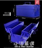 綠林三層手提工具箱鐵多功能家用加厚多層折疊小中大號五金收納箱CY『小淇嚴選』