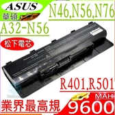 ASUS A32-N56 電池(最高規)- R501VM,R501VV,R501VZ,R701,R701V, R701VB, R701VJR701,R701V, R701VB, R701VJ