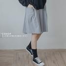 褲子 俏皮大口袋棉質及膝褲裙 三色-小C...