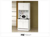 【MK億騰傢俱】ES702-02水鑽白色2.7尺石面碗盤餐櫃(全組)