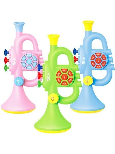 寶麗兒童小號樂器1-3歲寶寶玩具小喇叭可吹男孩女孩禮物3-6歲初學