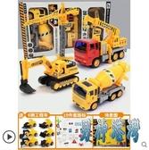 4只隻裝大號工程車玩具套裝組合系列兒童挖推土挖掘機吊車男孩各類小汽車LXY6611LXY【男神港灣】