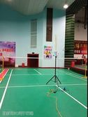 發球器羽毛球自動發球機 羽毛球陪練機MKS 維科特3C