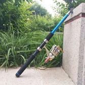 海桿拋竿套裝全套金屬輪超硬甩桿遠投竿漁具魚竿套裝組合  無糖工作室