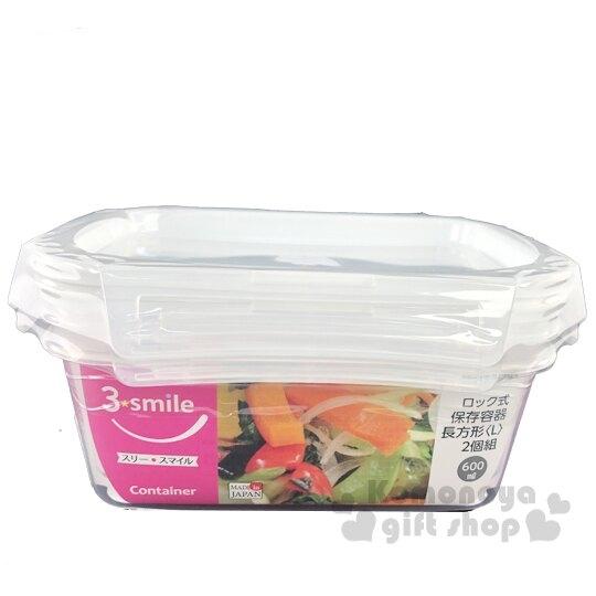 〔小禮堂〕日製方形透明四面扣保鮮盒組《2入.白》600ml.便當盒.食物盒.餐盒 4549308-54793