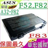 ASUS 電池(保固最久)-華碩  A32-F82,A32-F52,F52,F52A,F52Q,F82,F82A,F82Q,F83CR,F83S,F83SE,F83T,F83VD